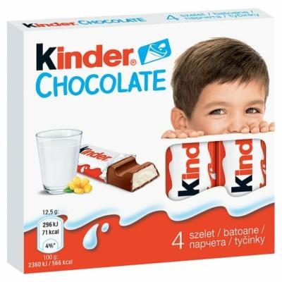 Kinder tejes krémmel töltött Tejcsokoládé szelet 50G