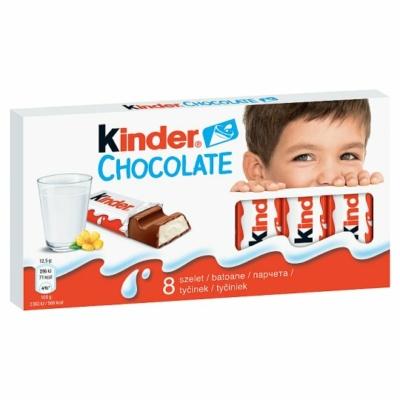 Kinder tejes krémmel töltött Tejcsokoládé szelet 100G