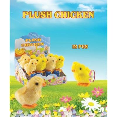 Dulce Vida Plush Chicken 5G (250)